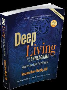 Deep-Living-3-D-Art-300-224x300